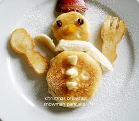 クリスマス☆スノーマン・パンケーキ