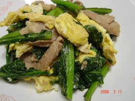 小松菜と豚肉と卵の炒め物
