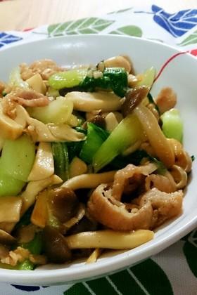 チンゲン菜ときのこと豚肉の中華炒め
