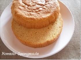 小麦・乳製品不使用!米粉のスポンジケーキ