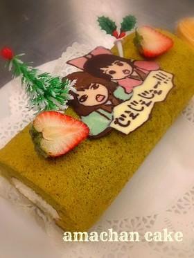 じぇじぇ!抹茶のクリスマスロールケーキ