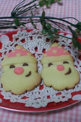 クリスマス  サンタさん クッキー