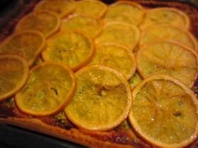オレンジ&ピスタチオのクッキータルト