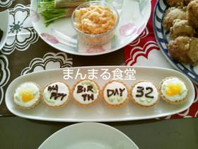 お誕生日に簡単ヨーグルトレアチーズタルト