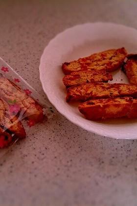 ドライマンゴーと胡桃のビスコッティ