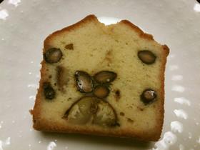 黒豆と渋皮栗のパウンドケーキ