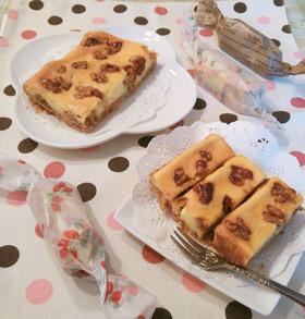 キャラメル胡桃のチーズケーキ