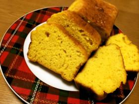 かぼちゃのパウンドケーキ☆HMで簡単