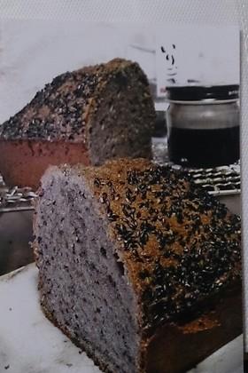黒ゴマパウンドケーキ