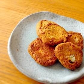 味噌クッキー(卵砂糖バター牛乳不使用)