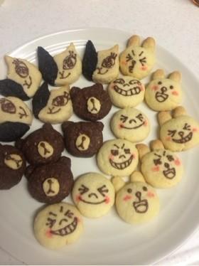 クックパッドの『美味しすぎるクッキー』レシピ【100選】バレンタイン・手作り・友チ\u2026