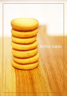 発酵バターde贅沢クッキー