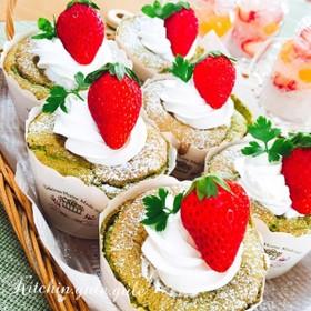 全卵で作る、抹茶シフォンカップケーキ♥