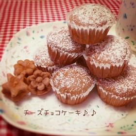 簡単チーズチョコカップケーキ☆