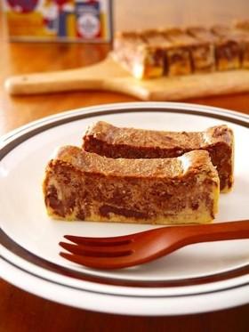 バレンタイン♪チョコマーブルチーズケーキ