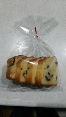 チョコ入りパウンドケーキ