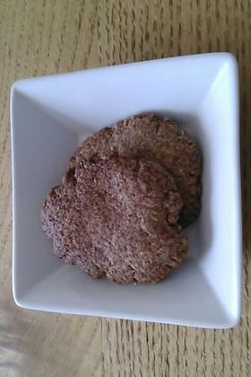 糖質オフ ライ麦粉 クッキー