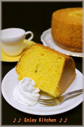 しっとり~かぼちゃのシフォンケーキ