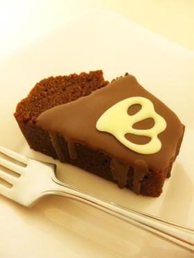ヘーゼルナッツペーストチョコチョコケーキ