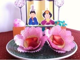 ・゜゚・*苺のミニチーズケーキ*・゜゚・