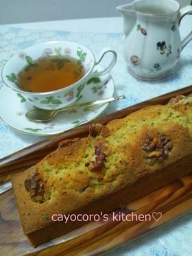 紅茶が香る~ふんわりパウンドケーキ☆