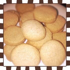 ホワイトデーに簡単ミルクティークッキー♪