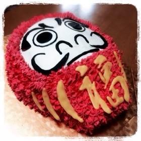 入学*ダルマ立体ケーキ*当選祝い