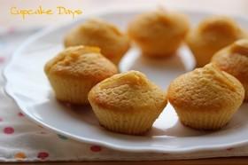 はちみつレモンカップケーキ
