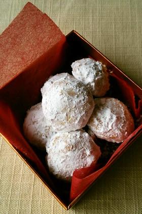 くるみとクランベリーのホワイトクッキー
