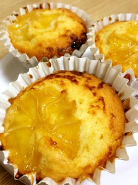 さわやかレモンのカップケーキ