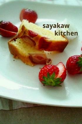 春香る~苺のパウンドケーキ~