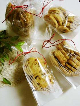 ホワイトチョコフルーツクッキー