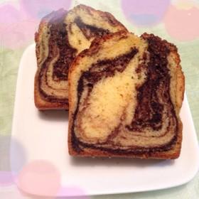 簡単♡マーブルパウンドケーキ