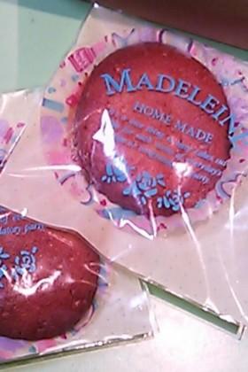 リンゴジャムで簡単マドレーヌ