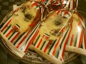 ◆簡単♡ブルーベリーのパウンドケーキ◆