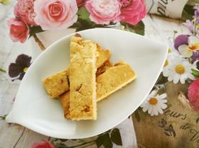 大豆粉ショートブレッド