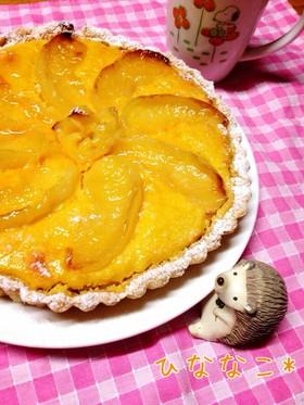 薩摩芋と林檎のパイ*