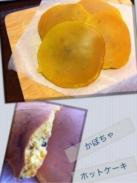 かぼちゃ煮物リメイク*もちもちパンケーキ