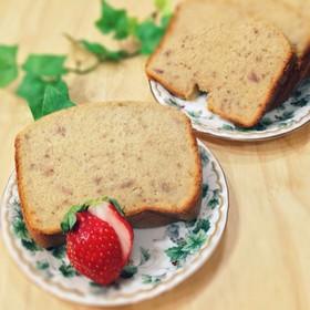 【HB】いちごパウンドケーキ※研究中
