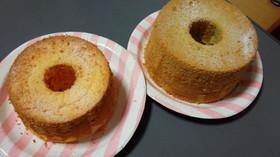 黒ゴマクリームのシフォンケーキ