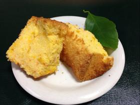 国産レモンとニンジンのシフォンケーキ