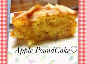 しっとり☆リンゴのパウンドケーキ