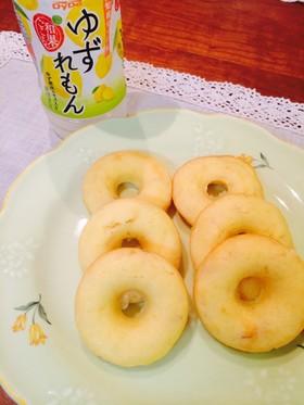 爽やか柚子ドーナツ