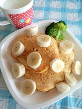 【離乳食】野菜のパンケーキ(砂糖不使用)
