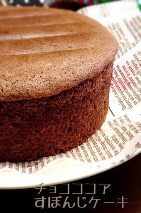 チョコレート♡ココアすぽんじケーキ