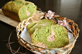 【桑茶と桜香るマーブルパウンドケーキ】