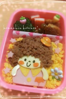 入園入学♡ お祝い お弁当