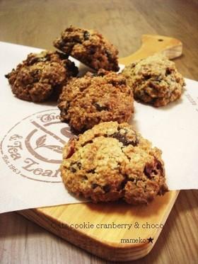 クランベリー&チョコのオーツクッキー