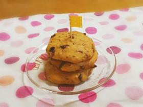 ヘルシー系アメリカンプルーンクッキー。