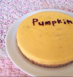 かぼちゃレアチーズケーキ